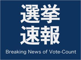 vote_count_icon