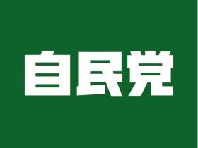 logo_type_B
