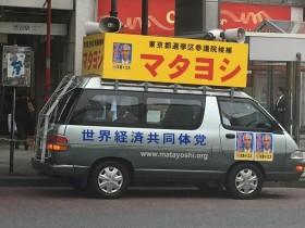 6月24日 渋谷駅前にて筆者撮影