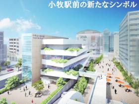 www.city.komaki.aichi.jp dbps_data _material_ _files 000 000 010 859 juminsetumeisiryo.pdf