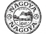 Black grunge rubber stamp with the name of Nagoya city from Japa
