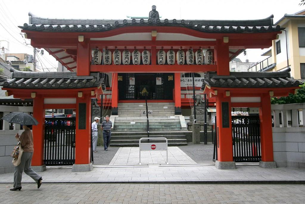zenkokuji